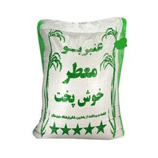 برنج عنبربو 4.5 کیلوگرم